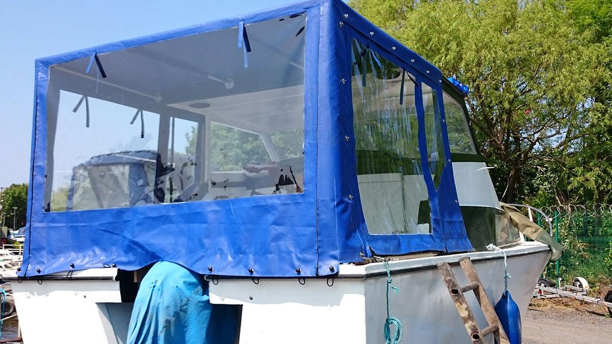 Blue Rear Boat Canopy 1