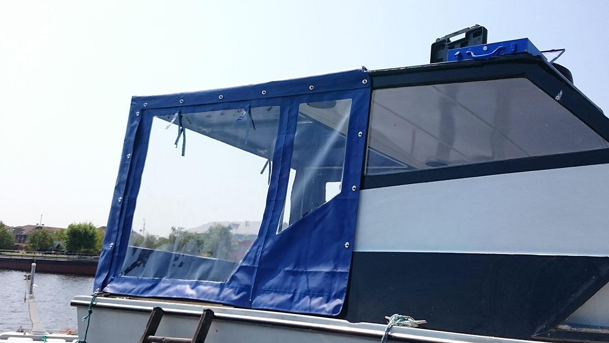 Blue Rear Boat Canopy 2