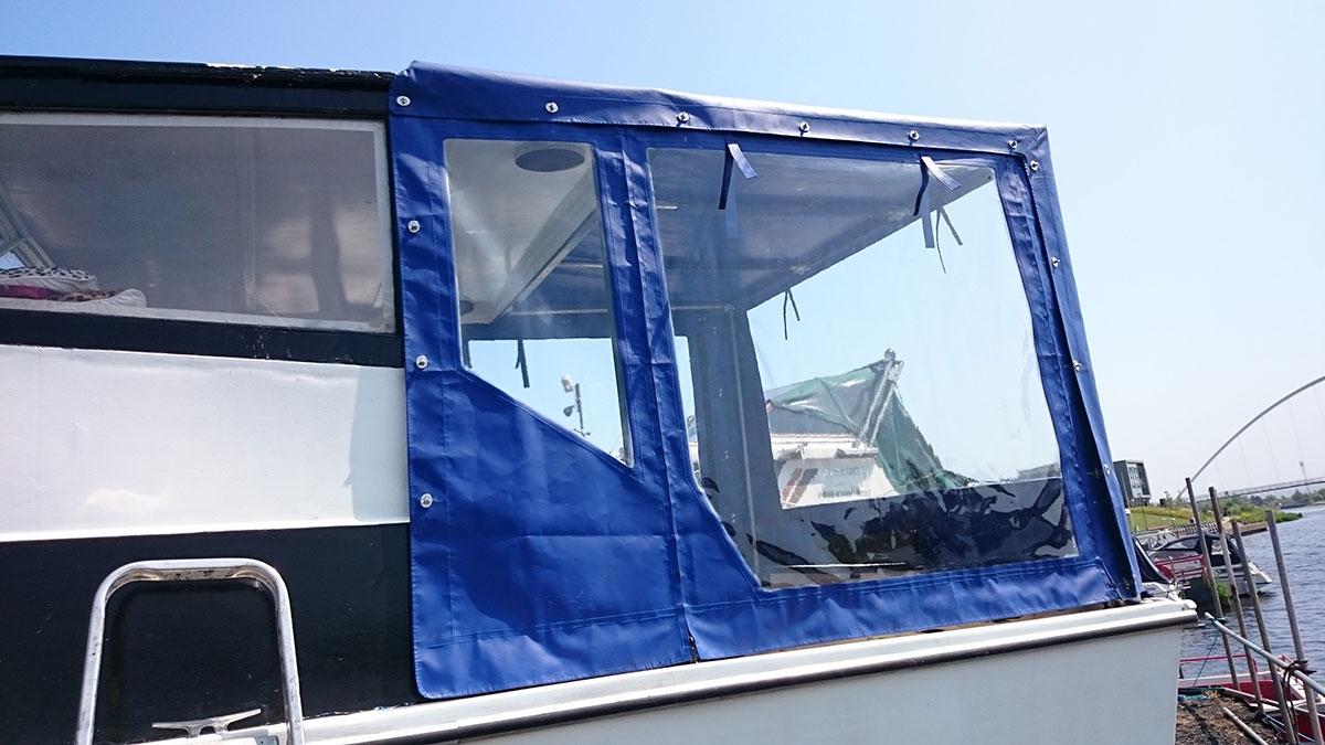 Blue Rear Boat Canopy 3
